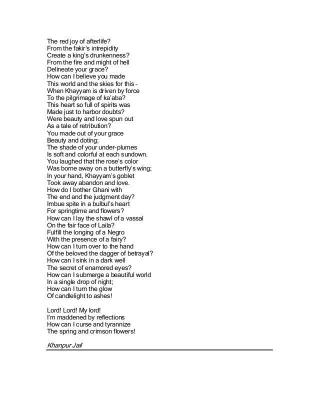 Ghani Khan | Pashto Poetry