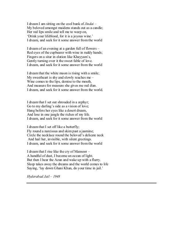 Ghani Khan Poetry Pashto Poetry