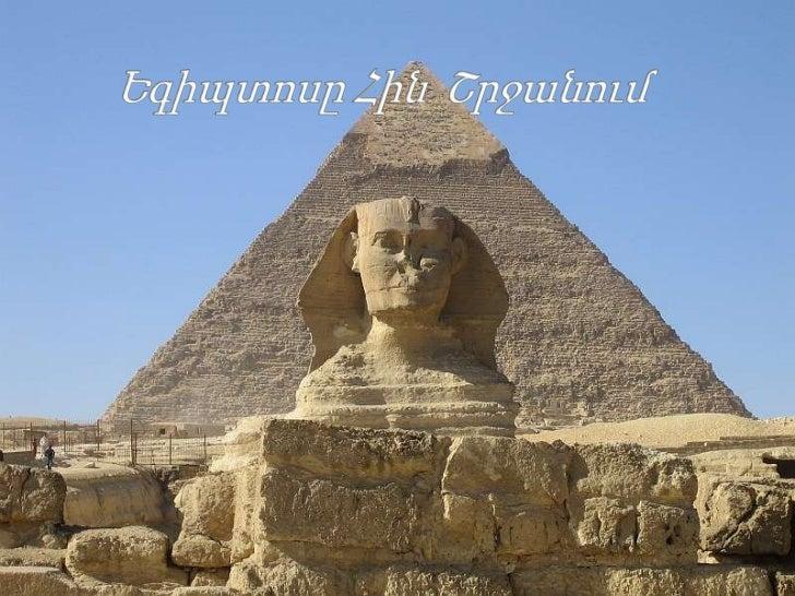 Gharibyan Edgar  10-3 das