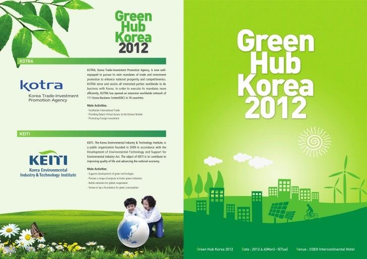 Ghk2012 brochure