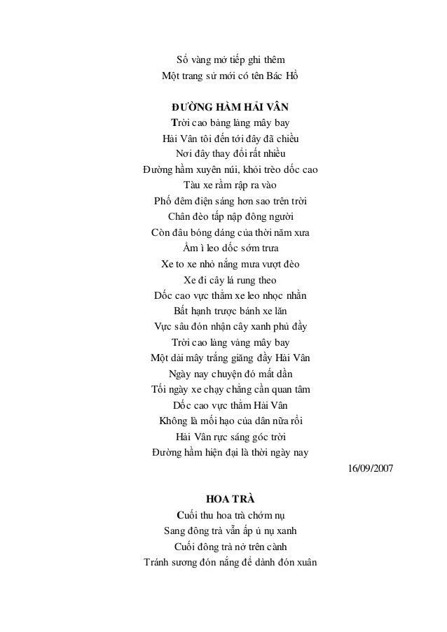 Sổ vàng mở tiếp ghi thêm Một trang sử mới có tên Bác Hồ ĐƯỜNG HẦM HẢI VÂN Trời cao bảng lảng mây bay Hải Vân tôi đến tới đ...