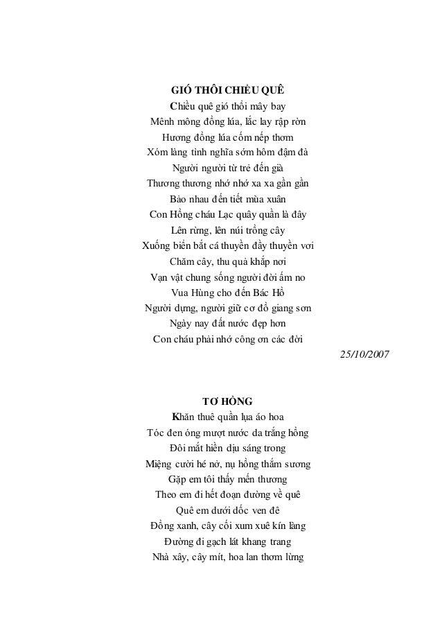 GIÓ THÔI CHIỀU QUÊ Chiều quê gió thổi mây bay Mênh mông đồng lúa, lắc lay rập rờn Hương đồng lúa cốm nếp thơm Xóm làng tìn...