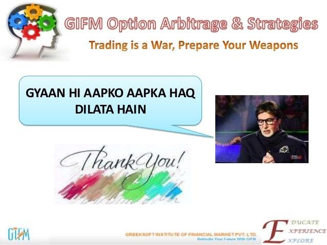 Arbitrage options strategies