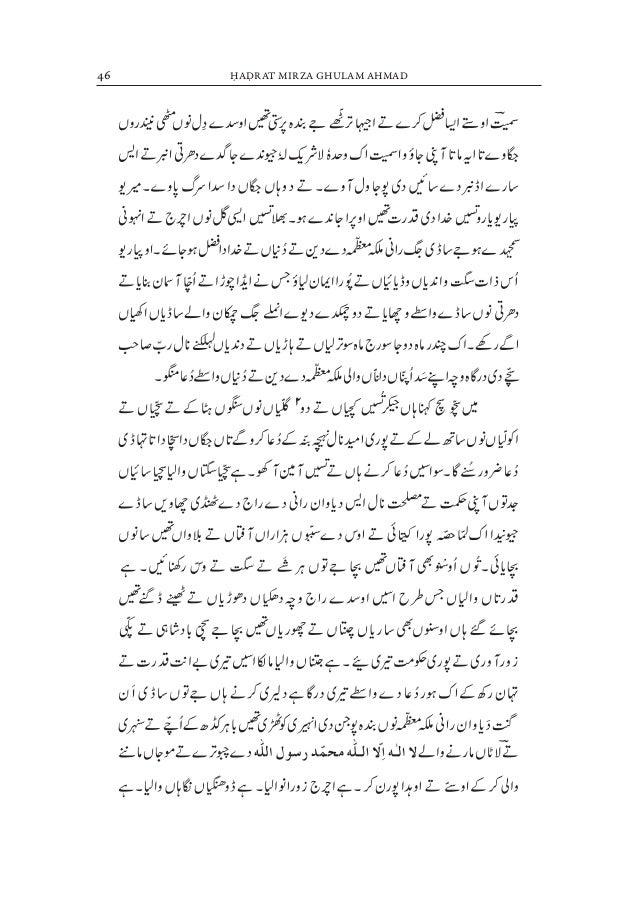 Hazrat Inayat Khan La Musica De La Vida Pdf Download 1