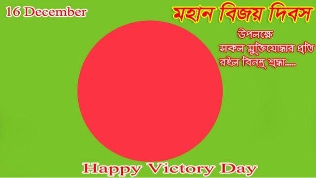 Gifts  to bangladesh
