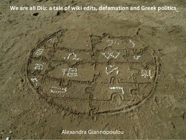 We are all Diù: a tale of wiki edits, defamation and Greek politics  Alexandra Giannopoulou