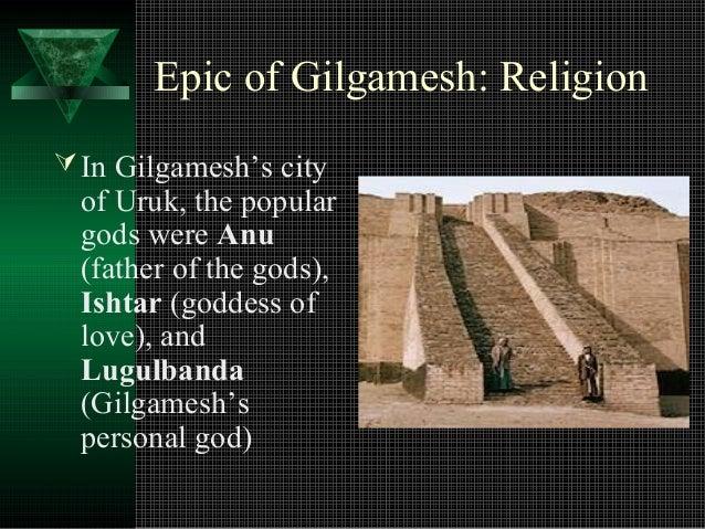 gilgamesh and lugalbanda relationship