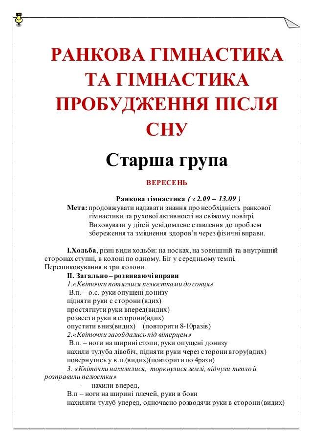 кредит онлайн без звонков и проверок vam-groshi.com.ua