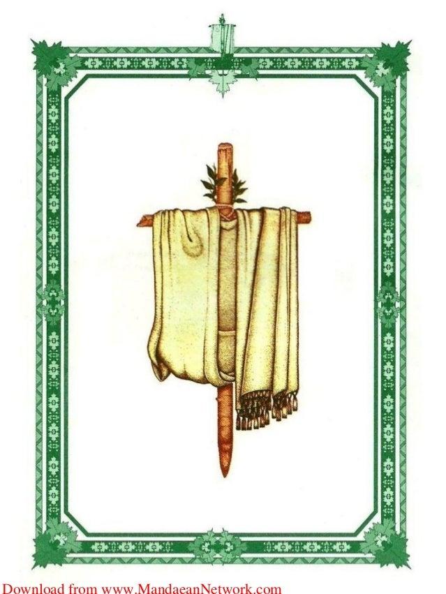كتاب الصابئة المقدس كنزا ربا pdf