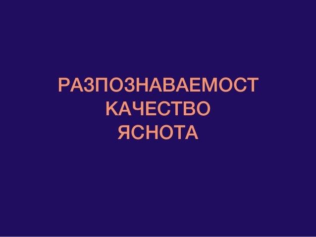 """Презентация - Примери и Практика - Фондация """"Деца на България"""", Теди Иванова, Жени Лидери и Самочувствие"""