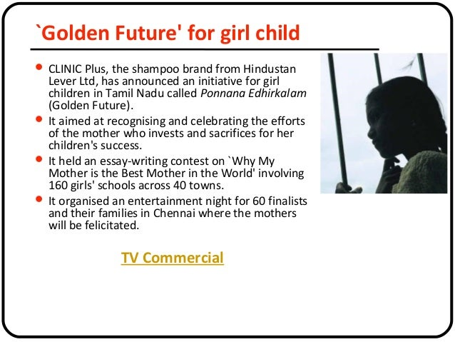save girl child essay in tamil  · save girl child presentation video amit bakle loading mehakti kaliyan #save the girl child - award winning short film - duration: 7:08.