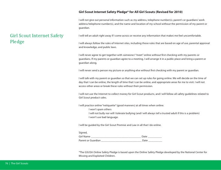 Release Of Interest Form