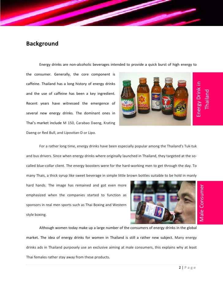 sample energy drink marketing plan The beverage industry is filled with a multitude of energy drinks, teas, smoothies,   although this is a marketing strategy, it still comes across as.