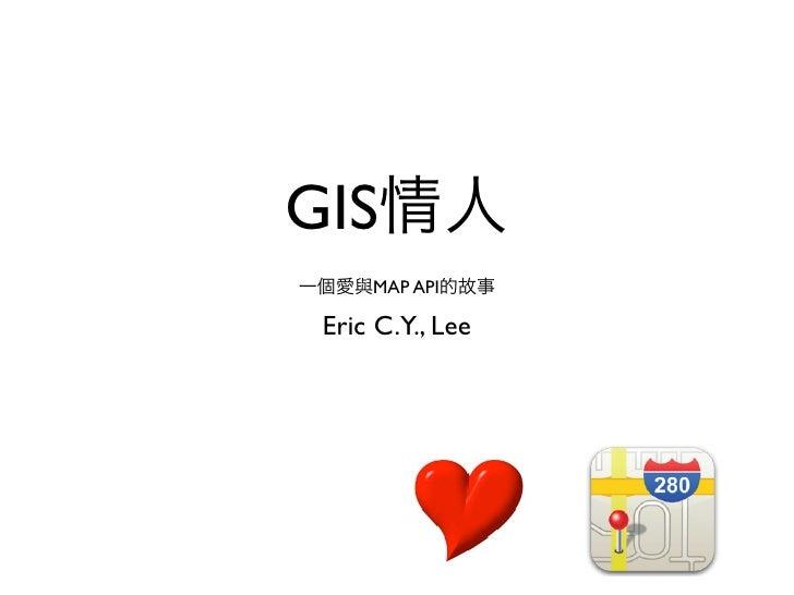 GIS      MAP API   Eric C.Y., Lee