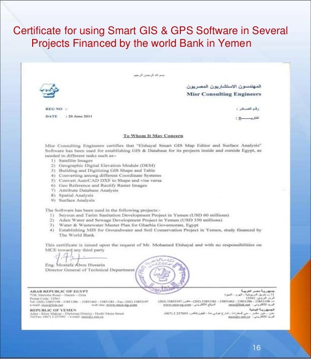 Certificate for using Smart GIS & GPS Software in Several Projects Financed by the world Bank in Yemen 16