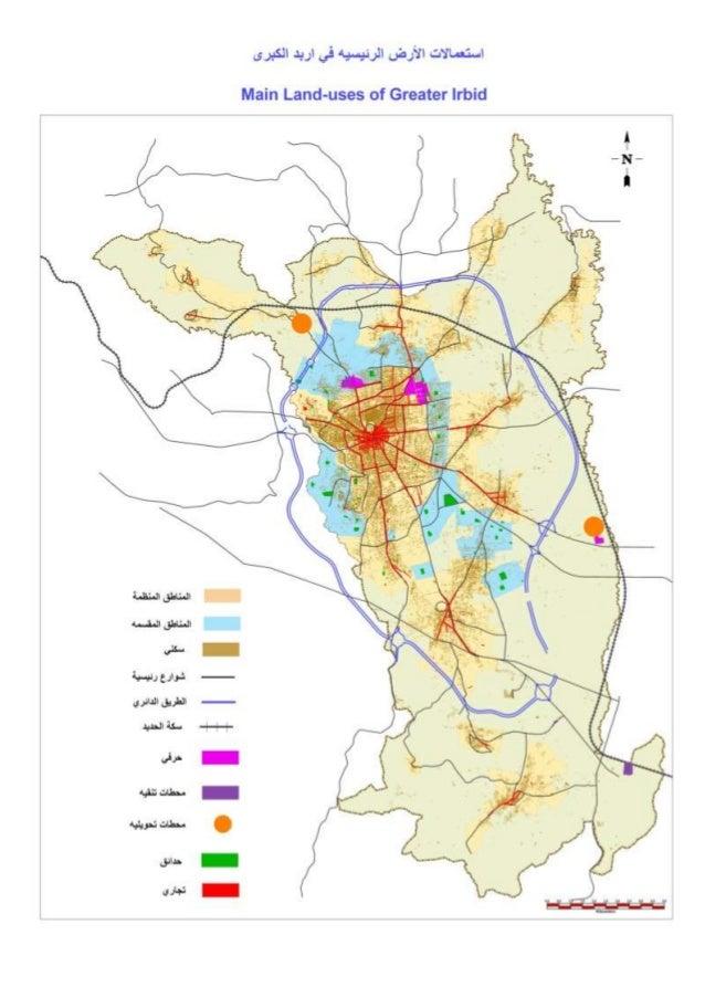 maps for irbid city jordan 2014