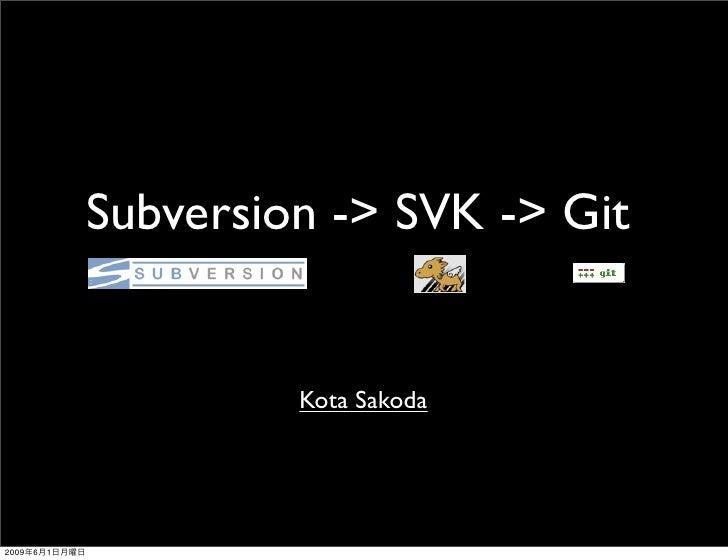 Subversion -> SVK -> Git                           Kota Sakoda     2009   6   1