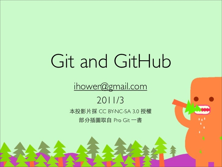 Git and GitHub  ihower@gmail.com       2011/3       CC BY-NC-SA 3.0            Pro Git