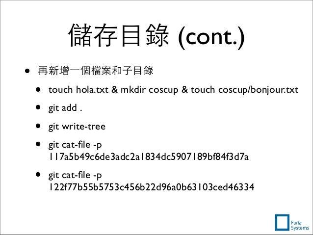 儲存⺫⽬目錄 (cont.) • 再新增⼀一個檔案和⼦子⺫⽬目錄 • touch hola.txt & mkdir coscup & touch coscup/bonjour.txt • git add . • git write-tree •...