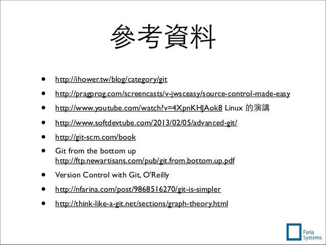 參考資料 • http://ihower.tw/blog/category/git • http://pragprog.com/screencasts/v-jwsceasy/source-control-made-easy • http://w...