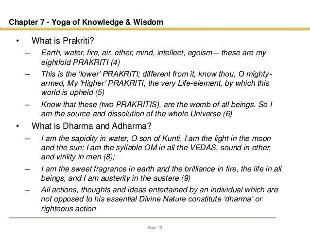 knowledge and wisdom summary