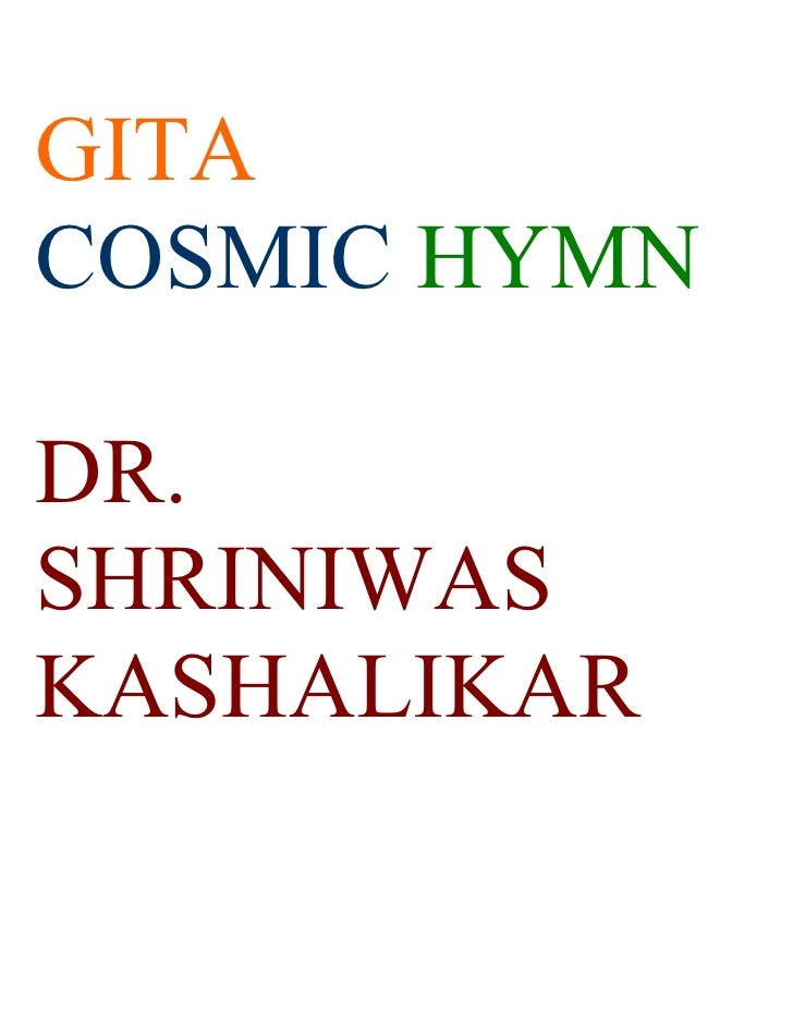 GITA COSMIC HYMN  DR. SHRINIWAS KASHALIKAR