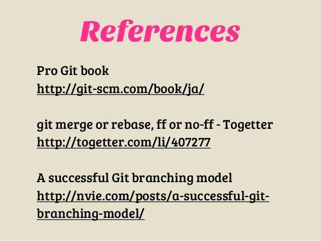 こわくない Git