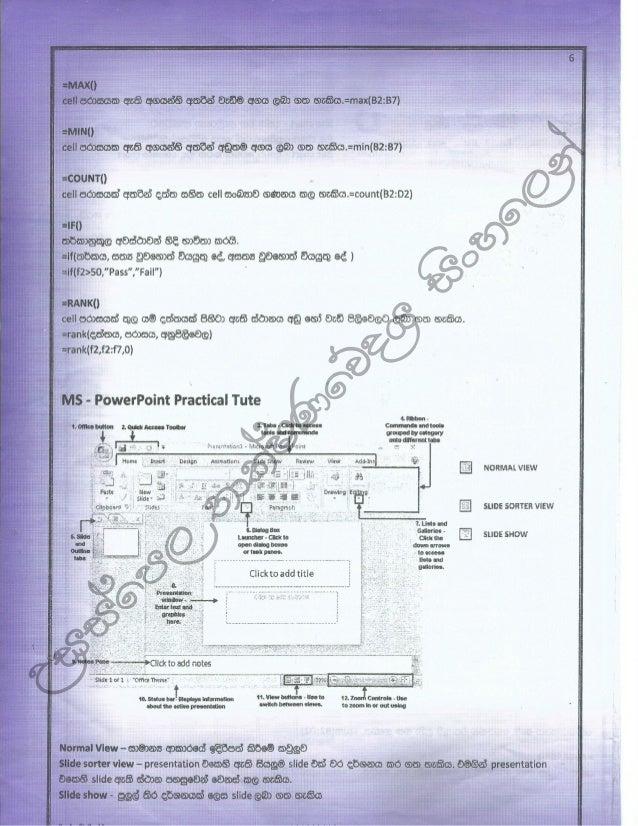 exam 1 note Review sheet exam #1: review session notes - exam #1 (not for 2013) review sheet exam #2 review sheet exam #3 review sheet exam #4.