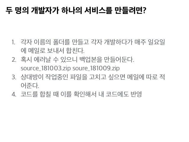 깃헙 내컴 달사 (없음)