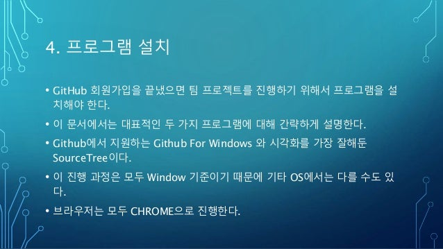 how to download in windows from github