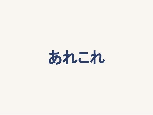 ①プルリク ②WebHook