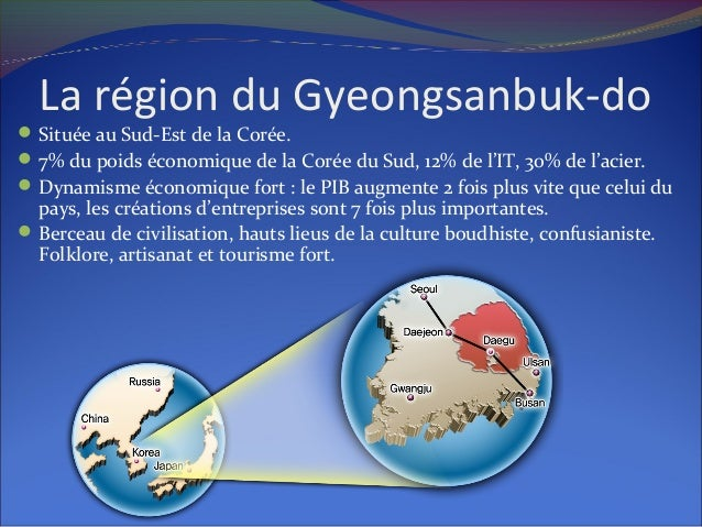 Gitic pres2009 fr Slide 2