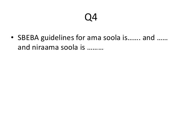 TRY TO ANSWER THESE QUESTIONS SBEBA QUIZ 2 Gastrointestinal