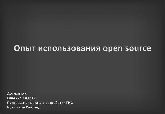 Web-серверWeb-серверСерверпредставленияпространственнойинформацииСерверпредставленияпространственнойинформацииСервер БДСер...