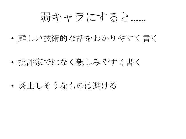 • ミルクから作る、金色の甘ーいお酒のレ  シピ• ジョブズが黒タートルを着た理由が今明  らかに。きっかけは日本• なにこれ理解できない! 本当に水が流  れる、エッシャーのだまし絵「滝」実写  化作品