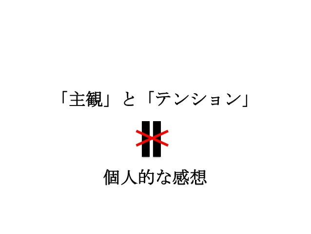 翻訳サイトにしない理由• 徹底して日本人向けサイトに• ライターのプレッシャー軽減• 当事者意識