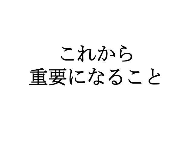 ギズモード・ジャパンのつくり方