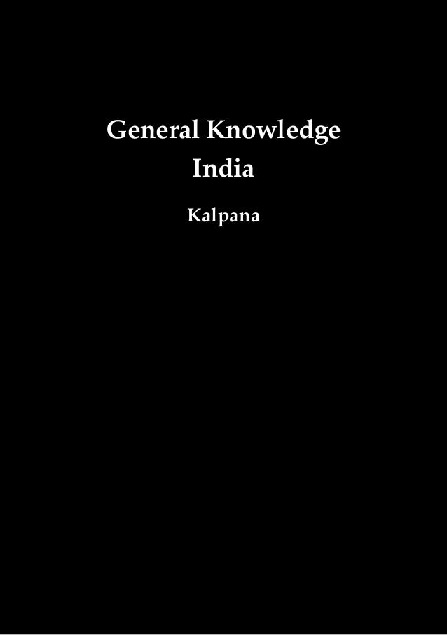 General Knowledge      India     Kalpana