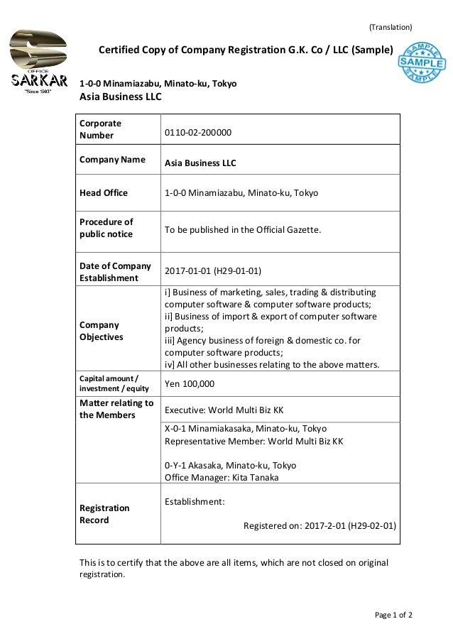 Japan Godo Kaisha Limited Liability Co Llc Gk Co Registration