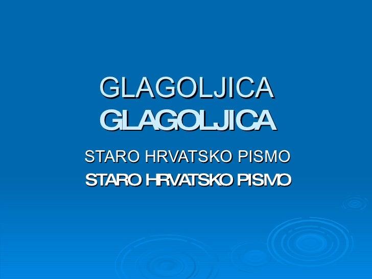 GLAGOLJICA GLAGOLJICA STARO HRVATSKO PISMO STARO HRVATSKO PISMO