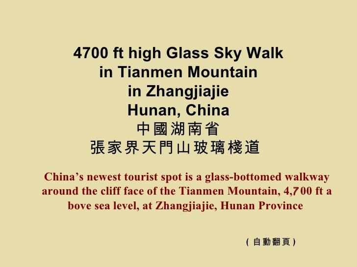 4700 ft high Glass Sky Walk         in Tianmen Mountain              in Zhangjiajie              Hunan, China             ...