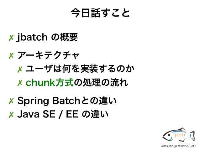"""JSR 352 """"Batch Applications for the Java Platform"""""""