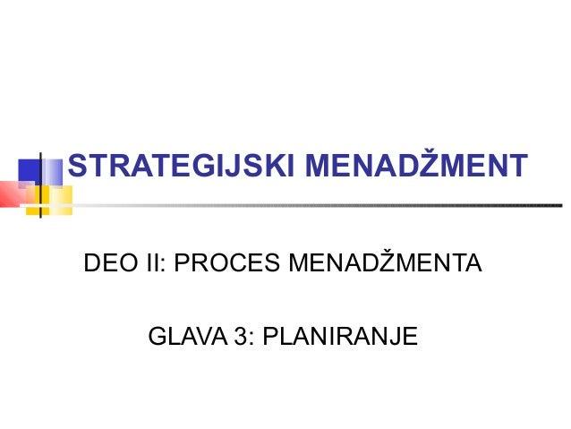 STRATEGIJSKI MENADŽMENTDEO II: PROCES MENADŽMENTA    GLAVA 3: PLANIRANJE