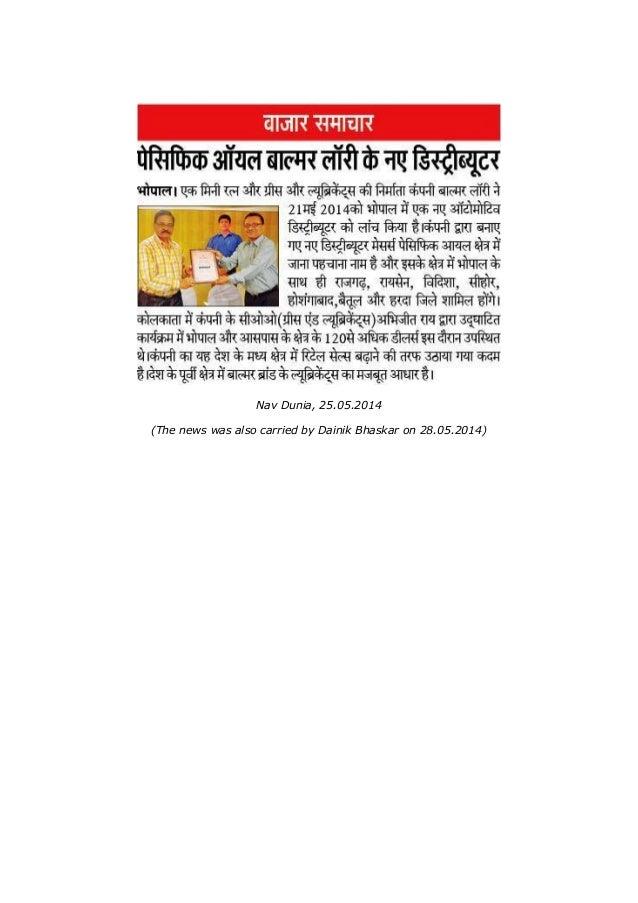 Nav Dunia, 25.05.2014 (The news was also carried by Dainik Bhaskar on 28.05.2014)