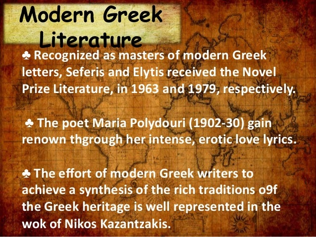 modern greek literature