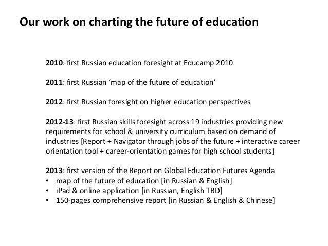 Our work on charting the future of education 2010: first Russian education foresight at Educamp 2010 2011: first Russian '...