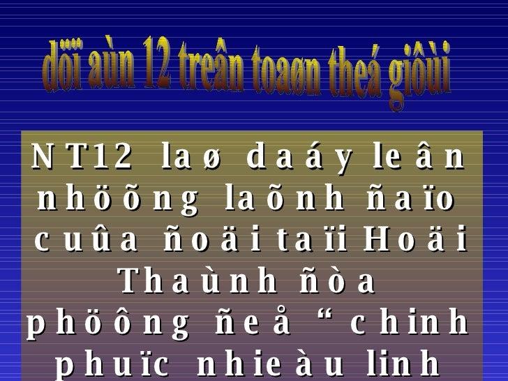 """NT12 laø daáy leân nhöõng laõnh ñaïo cuûa ñoäi taïi Hoäi Thaùnh ñòa phöông ñeå """"chinh phuïc nhieàu linh hoàn vaø moân ñeä ..."""