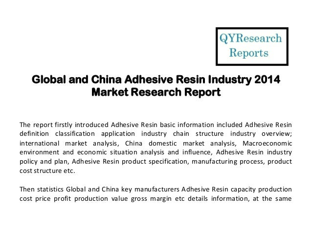 Global Petroleum Resin Industry 2017 Market Research Report