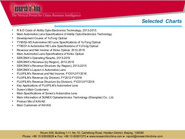 • R & D Costs of Ability Opto-Electronics Technology, 2013-2015 • Main Automotive Lens Specifications of Ability Opto-Elec...