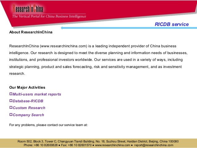About ResearchInChina ResearchInChina (www.researchinchina.com) is a leading independent provider of China business intell...